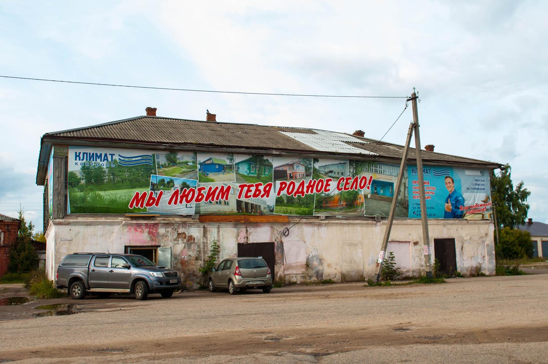 Толстые шлюхи тверская область смотреть бесплатно фото 19 фотография